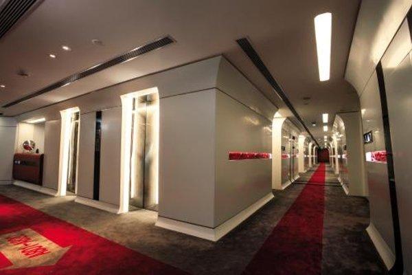Guangzhou Planet Hotel - фото 18