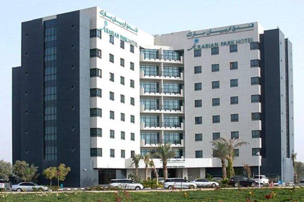 Arabian Park Hotel - фото 32