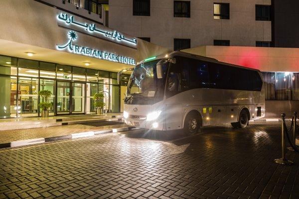 Arabian Park Hotel - фото 19