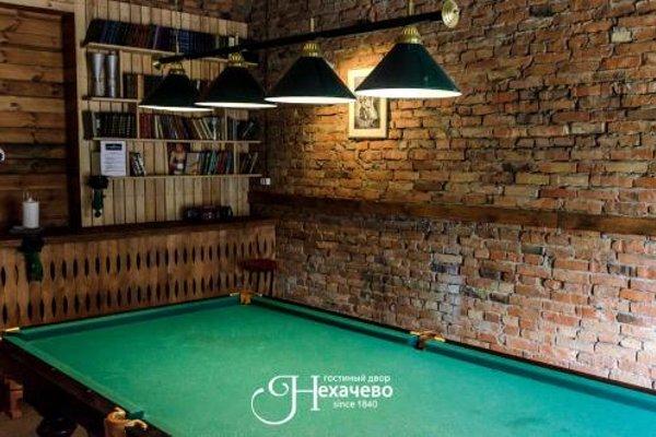 Гостиный Двор Нехачево - фото 14