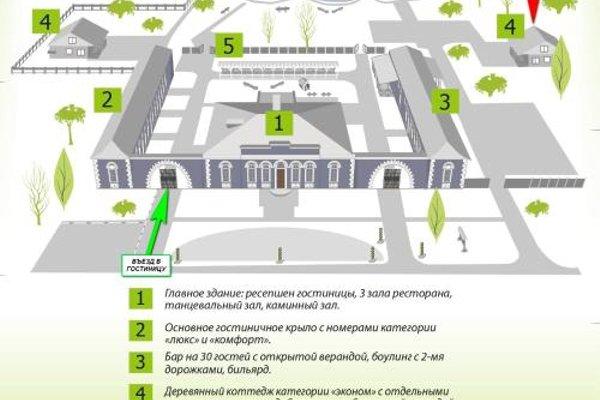 Гостиный Двор Нехачево - фото 6