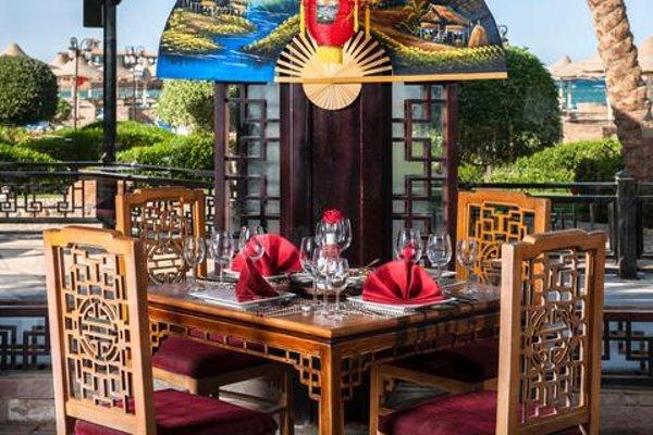 Sentido Mamlouk Palace Resort - 12