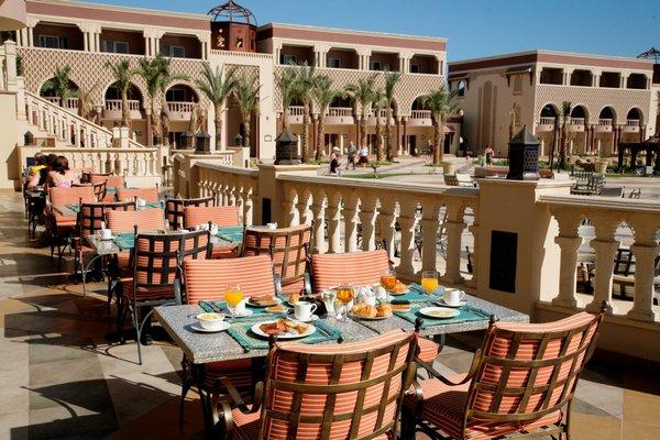 Sentido Mamlouk Palace Resort - 23
