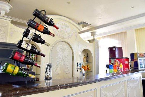 IL Mercato Hotel & Spa - 5