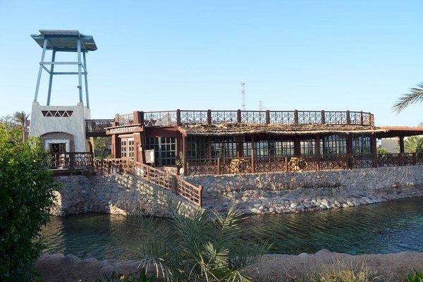 Hauza Beach Resort - 21