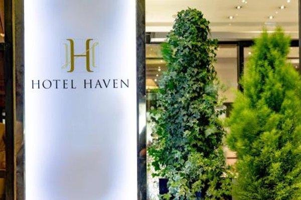 Hotel Haven - фото 13