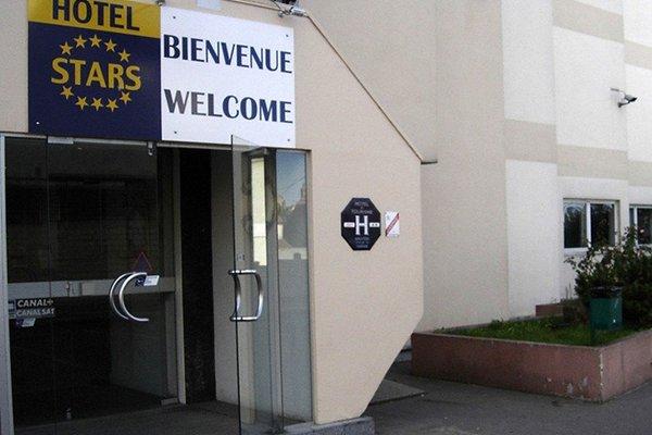 Stars Paris Arcueil Hotel - фото 20