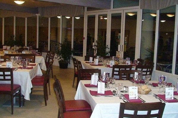 Comfort Hotel Bordeaux Merignac - фото 13