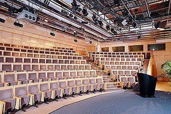 Mercure Bordeaux Citе Mondiale Centre Ville - фото 15