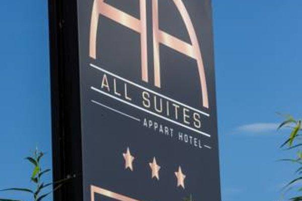 All Suites Appart Hotel Bordeaux Lac - фото 21