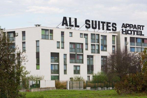 All Suites Appart Hotel Bordeaux Lac - фото 23