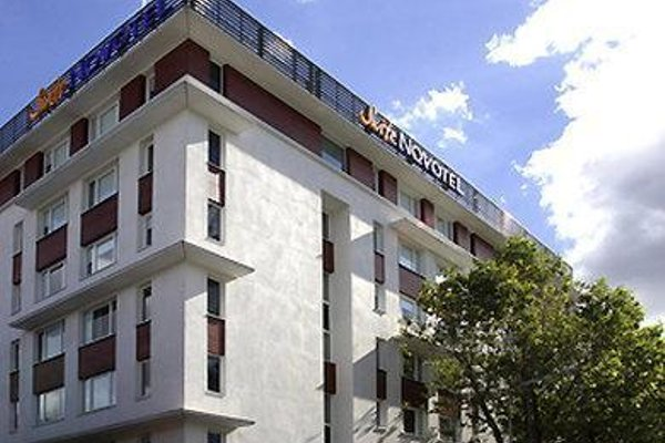Novotel Suites Clermont Ferrand Polydome - фото 23