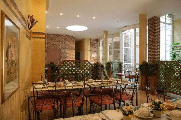 Hotel De La Treille - 11