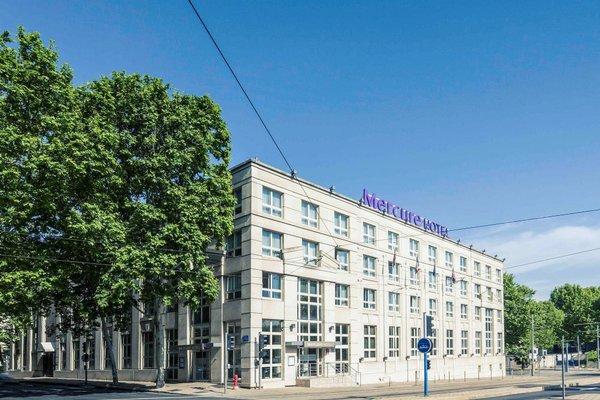 Mercure Montpellier Centre Antigone - фото 22
