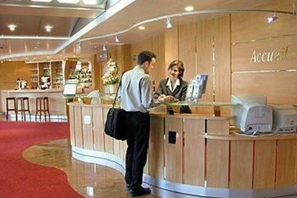 Brit Hotel Nantes La Beaujoire - L'Amandine - 16