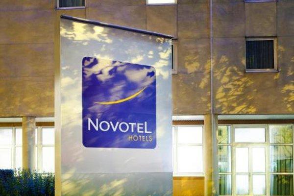 Novotel Nantes Centre Bord de Loire - фото 22