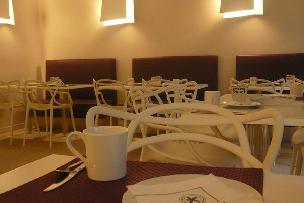 Inter-Hotel Le Sevigne Rennes Centre Gare - 18