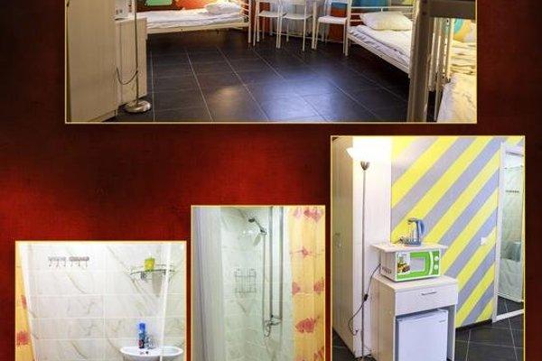 Отель Номера - фото 10