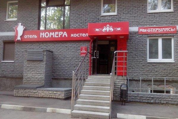 Отель Номера - фото 11