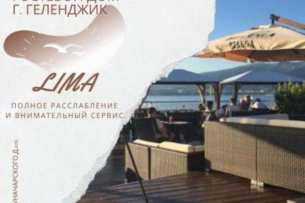 Гостевой дом Лима - фото 12
