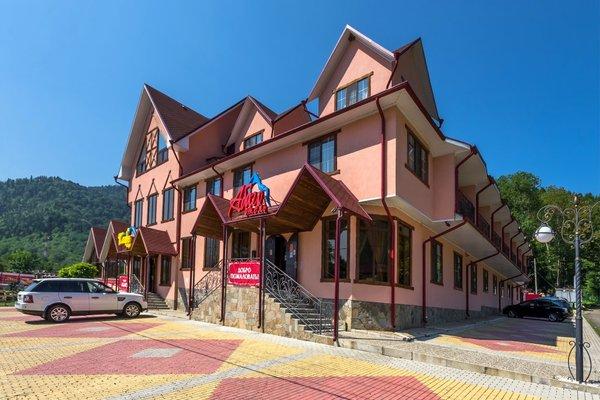 Курортный отель «Абаго» - фото 21