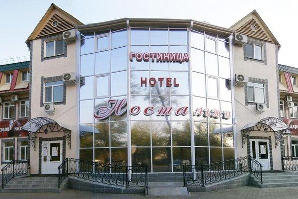 Отель Ностальжи - фото 22
