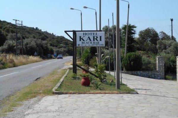 Kari - 50