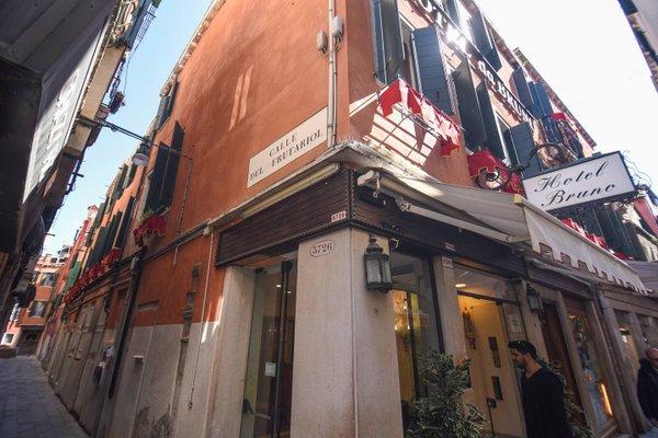 Taverna San Lio - фото 48