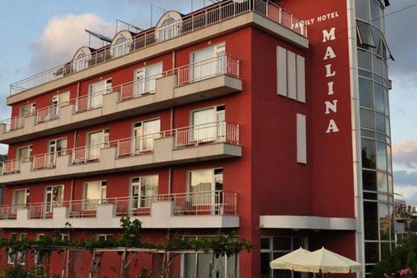 Malina Family Hotel - фото 16