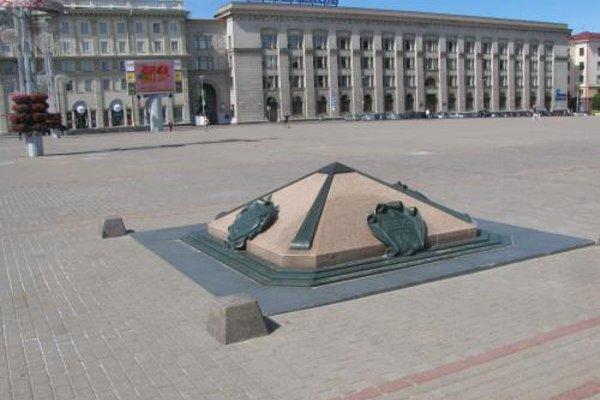 Анна на улице Независимости - фото 7