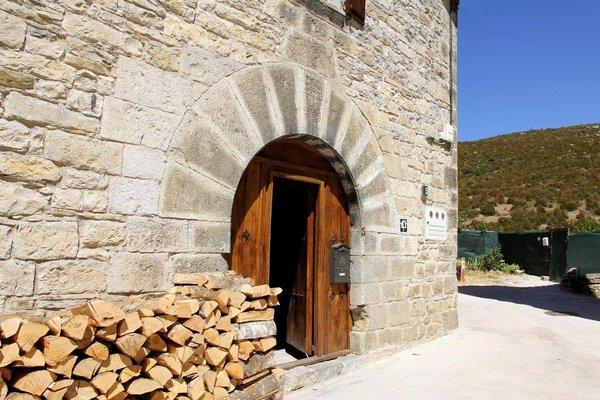 Casa Rural Ardantzena - фото 16