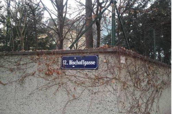 Vienna Bishop's Residence - фото 20