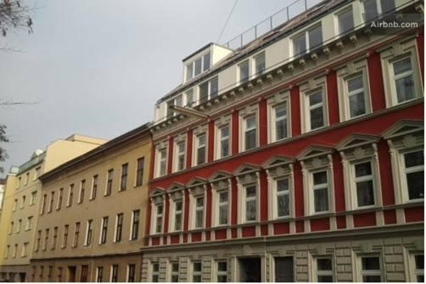 Vienna Bishop's Residence - фото 22