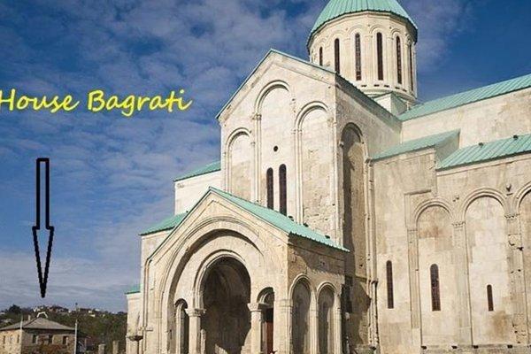 Bagrati Guest House - фото 17