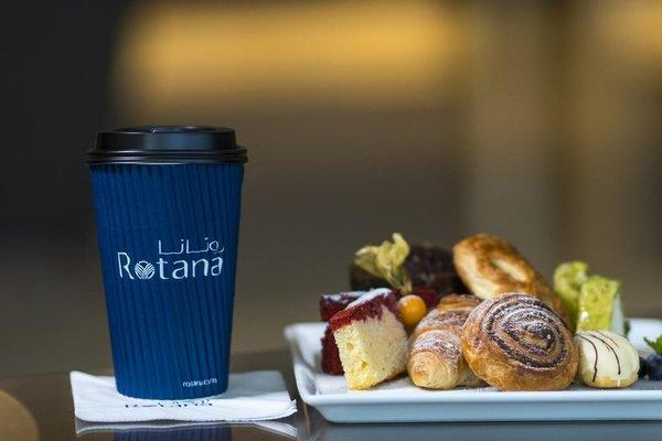Ramada Jumeirah Hotel - 42