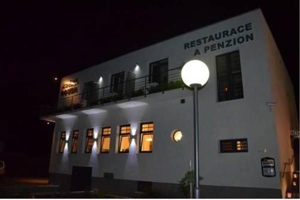 Restaurace a penzion Zdena Bouda - фото 23