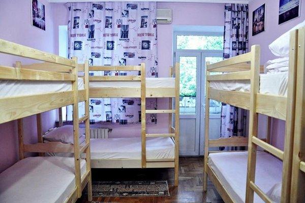 Trotter's Den Hostel - фото 3
