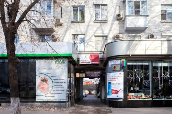 Кристинау Центр Апартаменты - 19