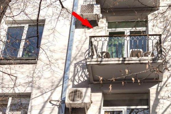 Кристинау Центр Апартаменты - 21