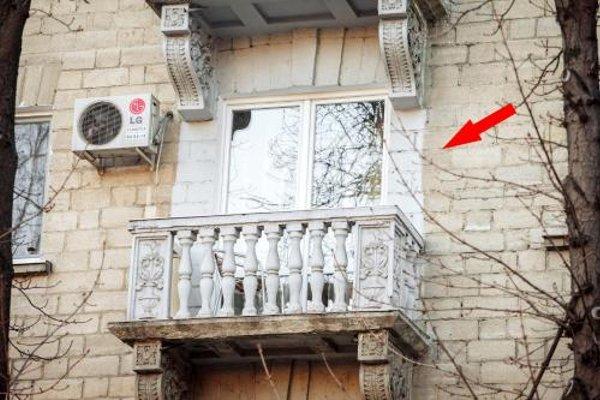 Кристинау Центр Апартаменты - 22