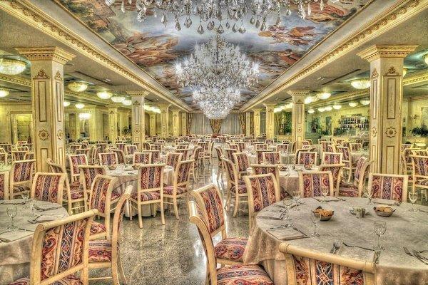 Hotel Alexander Palace - фото 12