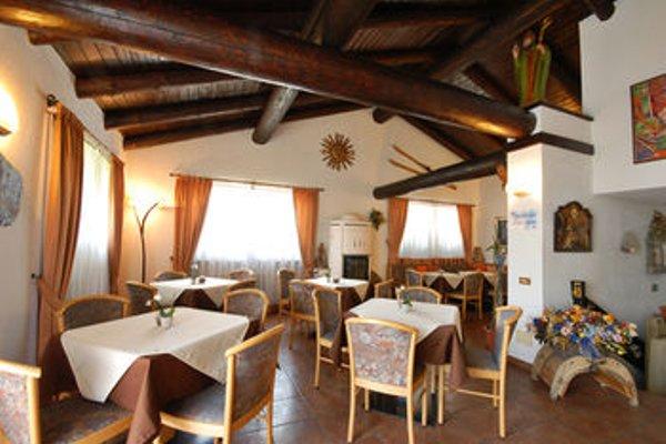 La Roche Hotel Appartments - фото 10