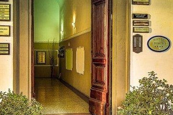 Hotel Portici - фото 15