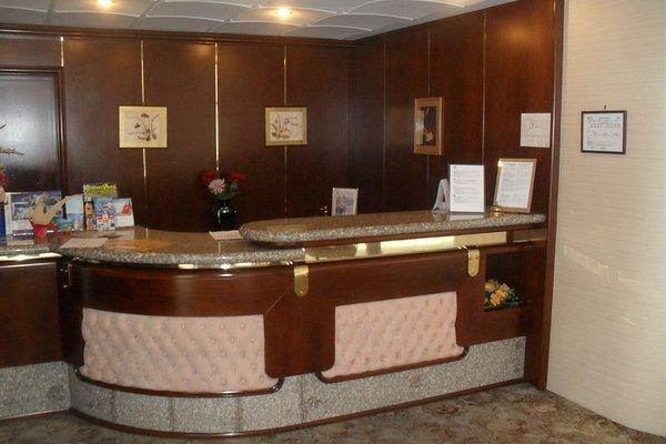 Hotel Antares - фото 16