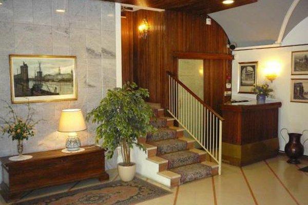Hotel Umbra - фото 5