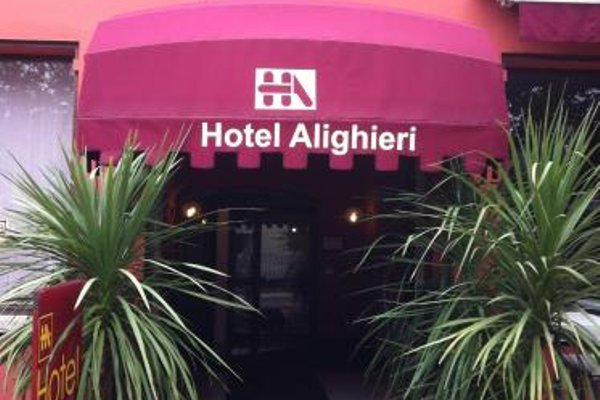 Residenza Alighieri - фото 14