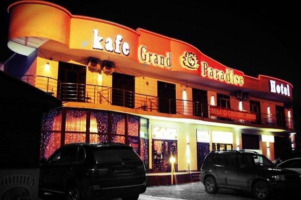 Отель Grand Paradise - 18