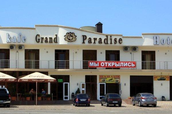 Отель Grand Paradise - 20