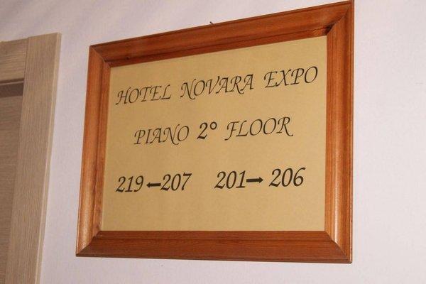 Hotel Novara Expo - фото 20