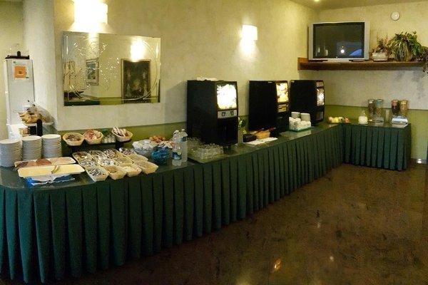 Hotel Azalea - фото 15